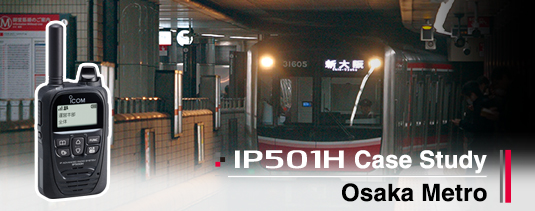 IP501H Case Study at Osaka Metro